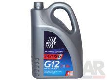 Chladící směs -37°C G12 5L